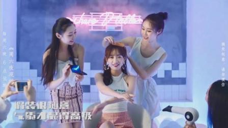 周六夜现场:黄婷婷尽兴演唱《爱P》,完美展现青春活力