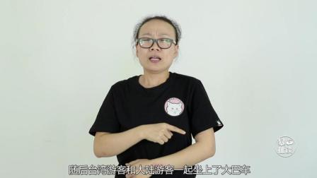 【有话要说】聋人卷卷手语向你诉说祖国是如此的强大!