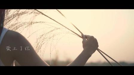 爱玩音乐: 张紫豪《可不可以》爱那么短, 而回忆却是那么的长
