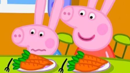 太有才! 小猪佩奇和乔治竟然建房子卖草莓披萨, 爸爸是什么反应? 儿童玩具故事