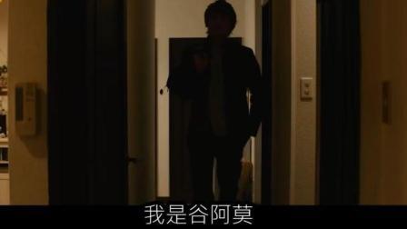 【谷阿莫】5分鐘看完2018知名動漫改編的電影《死神 真人版 BLEACH》