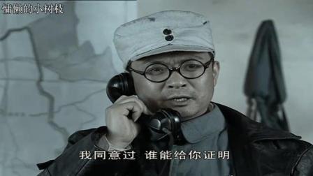李云龙擅自行动刚发了大财, 旅长就过来打劫!