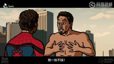 国外牛人制作漫威动画 恶搞蜘蛛侠