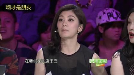 贾静雯家是开饭店的, 小时候林青霞就经常去她们家吃饭