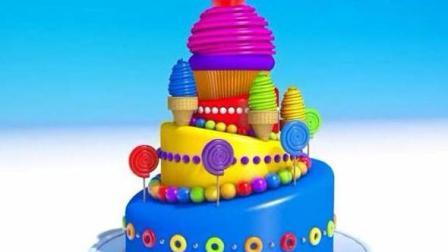 做彩色冰激凌蛋糕学习颜色