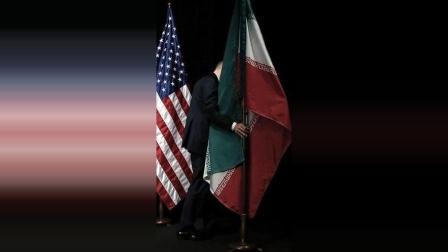 【局势君】美国和伊朗关系那么差, 根本原因在哪儿?