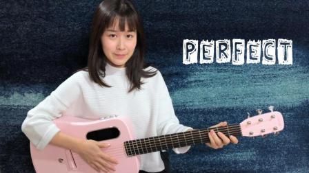 Perfect 吉他弹唱Nancy翻唱 南音吉他小屋