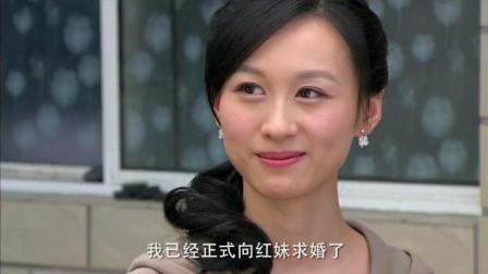 咱家那些事: 赵淑珍听说儿子跟心上人求婚了, 高兴的泪流满面