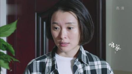 咱家: 于晓光与吴越谈了三年的恋爱, 竟无人知晓