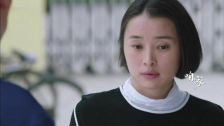 咱家 : 因于晓光家里反对, 吴越因为爱他, 为了他好放弃了这段爱情