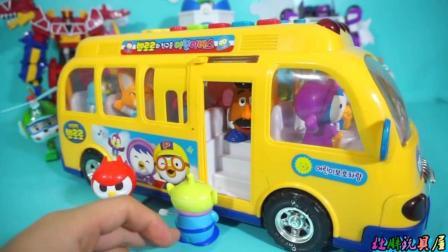 小企鹅啵乐乐校车玩具 小企鹅啵乐乐当司机开校车