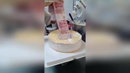 网红抽钱款蛋糕制作