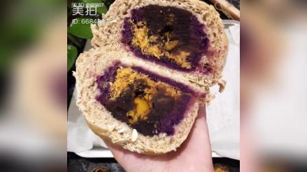 蛋黄豆沙紫薯肉松全麦欧包