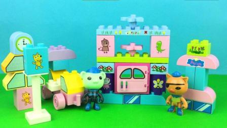 海底小纵队玩小猪积木 搭建小汽车小房子