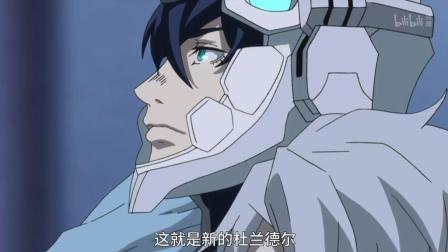 宇宙战舰提拉米斯 02