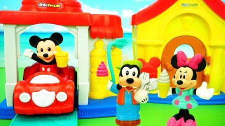 米奇妙妙屋布鲁托的汽车维修店米奇的雪糕店儿童玩具故事