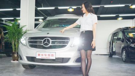 能买2台塞纳, 4台GL8! 这台进口奔驰MPV凭什么这么贵?