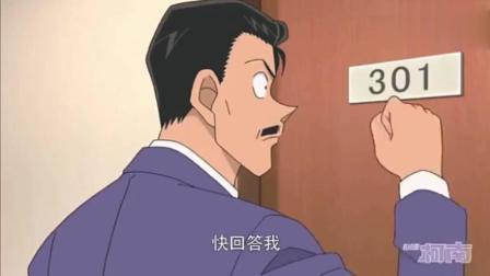 名侦探柯南: 小五郎打不开的房门, 小兰轻松一脚搞定!