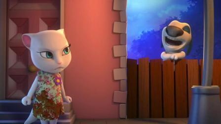 安吉拉为了汤姆猫约会选了一条漂亮的裙子 结果却被汉克穿了