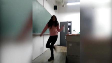 班花在讲台上热舞, 上课老师破门而入!