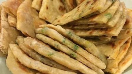 葱花饼最好吃的做法, 层层酥香, 外焦里嫩, 配方做法全在这, 拿走不谢!