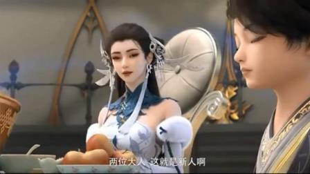 剑三工作室动画《梦塔 雪谜城》:塔主竟然觉得任小冲盘正条顺!
