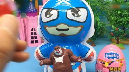 《熊出没》酷漫英雄美国队长奇趣蛋