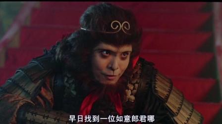 """不听声音是绝对认不出, 闹婚礼的猴子是我们的""""星爷"""""""