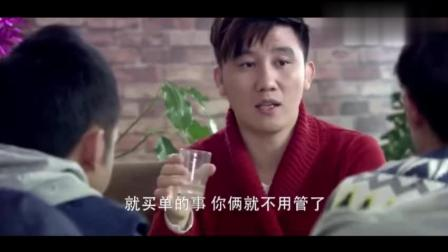杨树林请周云鹏吃饭点了三盘豆腐 这段看一次笑一次