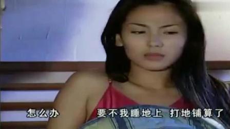 外来媳妇本地郎: 幸子从日本回来康家吃不习惯, 要把阿耀带回日本去