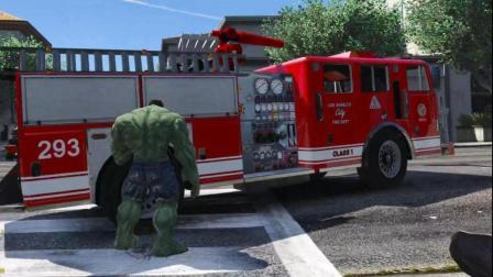 GTA5: 当绿巨人遇到消防车会发生什么?