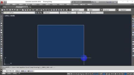 CAD技巧: 关闭选择区域彩色背景的方法