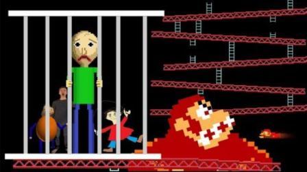 超级玛丽:马里奥超搞笑动画 巴迪老师过河拆桥好玩吗