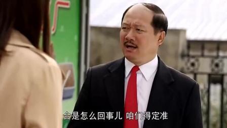 谢广坤像是来吵架的, 为了让高飞听到故意提高音量
