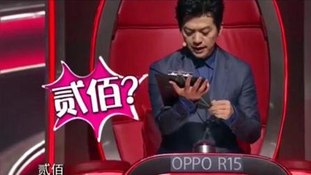 《中国好声音》李健太忙了, 不仅要讲段子, 还要叫其他导师说成语!