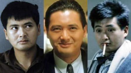 八十年代后期香港影坛的霸主, 把演技和魅力结合得最好的影星