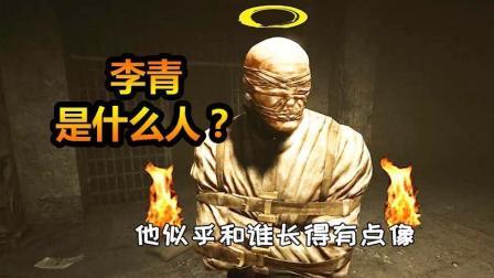 随风求生之旅第二季08: 神秘的僧人李青, 在等待着谁呢?