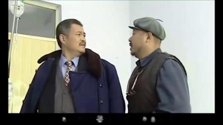 刘老根:刘老根真是办大事儿的人,遇事儿冷静,一点不慌!
