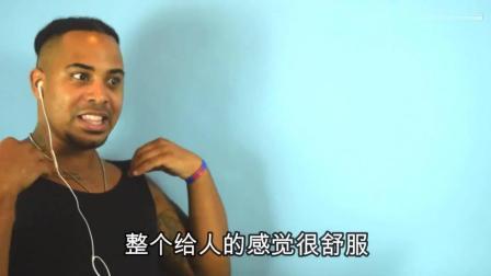 美国人看「中国新说唱」系列