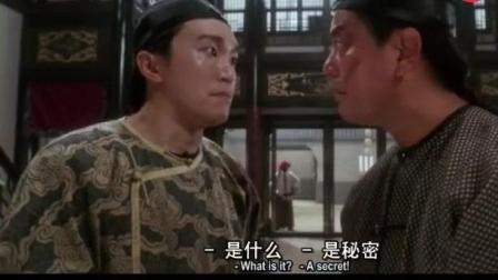 鹿鼎记2(粤语), 多隆: 只系韦大人既手尾, 我都好乐意啃噶
