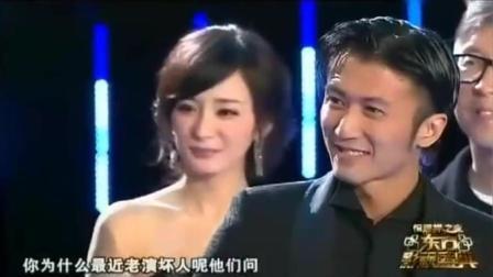 杨幂终于见到喜欢很久的谢霆锋! 这紧张是真的!