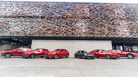 《车视频》造车如艺 CAR AS ART 2018马自达魂动设计论坛于上海举行