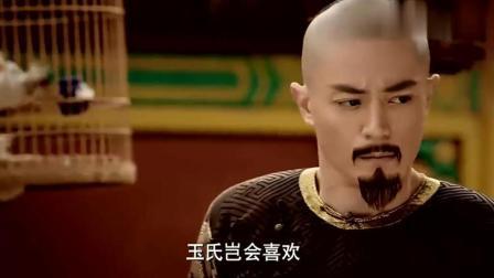 如懿传: 皇上想派永琪去巡视玉氏, 结果被如懿一