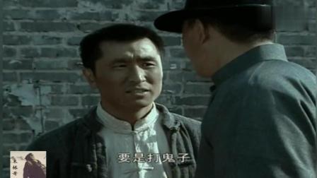 《亮剑》李云龙赴县城, 收服铁砂掌段鹏