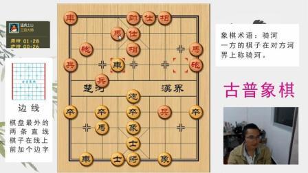 中国象棋实战: 变形版的金钩马杀招, 一下子没看出来