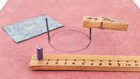 木工师傅都想要掌握的制作妙招, 其实每个人生活中也可能用到