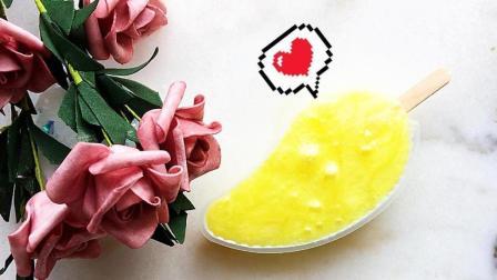 用护发素自制芒果冰淇淋泥, 不需要硼砂和白胶, 戳起来超级爽