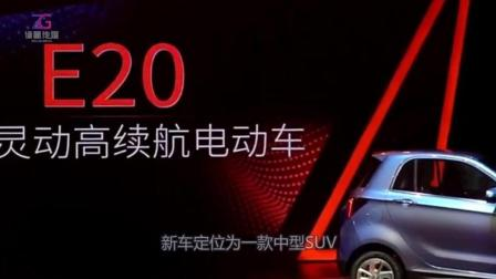 预售12.5万起, 大乘G70s于9月28日上市