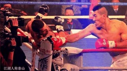 """重量级对抗! 泰山连续重拳打垮美国""""怪兽"""", 裁判读到7秒KO比赛"""