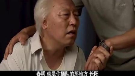 正阳门下韩春明这一次付出了真心 但是再多钱也救不了师傅!